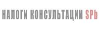 ПАЛАТА НАЛОГОВЫХ КОНСУЛЬТАНТОВ СЕВЕРО-ЗАПАДНОГО РЕГИОНА - консультации по налогам